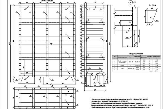 Чертежи в AutoCAD 80 - kwork.ru