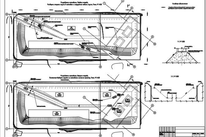 Чертежи в AutoCAD 75 - kwork.ru
