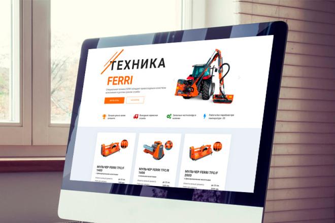 Создам одностраничный сайт, landing page 3 - kwork.ru
