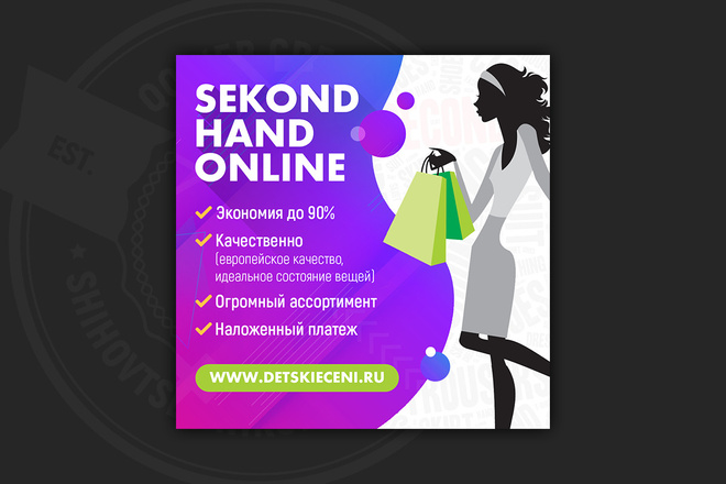 Сделаю качественный баннер 7 - kwork.ru
