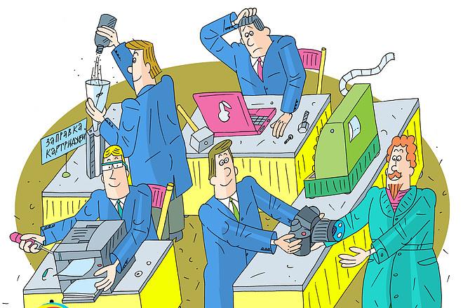 Оперативно нарисую юмористические иллюстрации для рекламной статьи 24 - kwork.ru