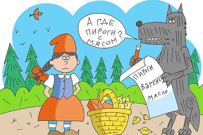 Оперативно нарисую юмористические иллюстрации для рекламной статьи 23 - kwork.ru