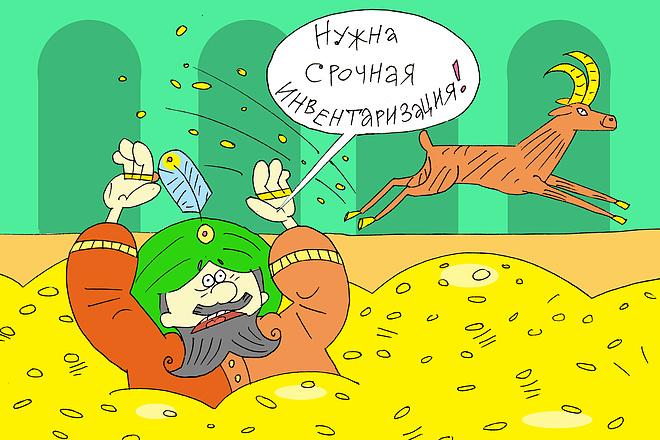 Оперативно нарисую юмористические иллюстрации для рекламной статьи 22 - kwork.ru