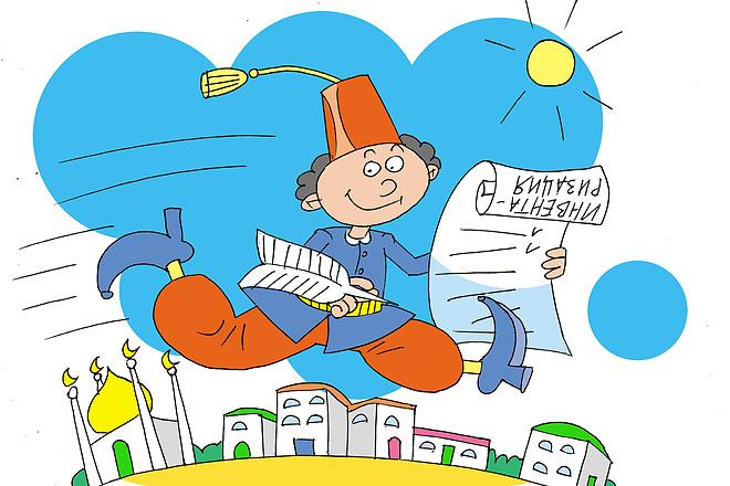 Оперативно нарисую юмористические иллюстрации для рекламной статьи 21 - kwork.ru