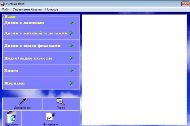 Напишу программу на Си и С++, C#, VisualBasic, Pascal 1 - kwork.ru