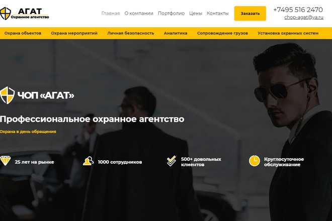 Установлю и настрою сайт или блог на Wordpress 14 - kwork.ru