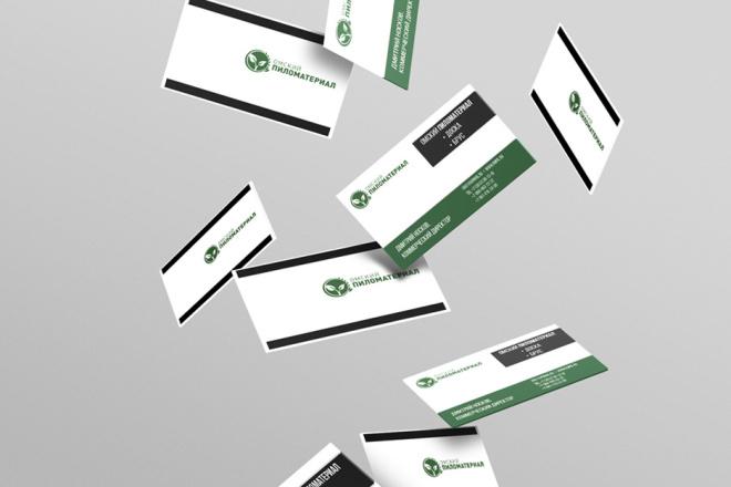 Дизайн двусторонней визитки 9 - kwork.ru