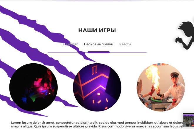 Вёрстка сайтов по доступной цене 2 - kwork.ru