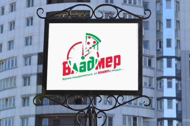 Нарисую удивительно красивые логотипы 89 - kwork.ru