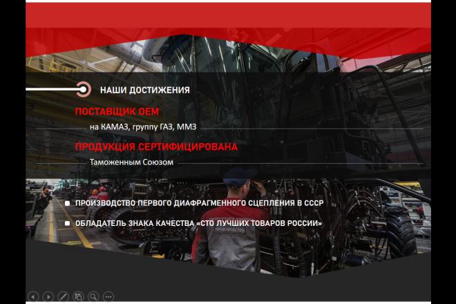 Презентация в Power Point, Photoshop 5 - kwork.ru