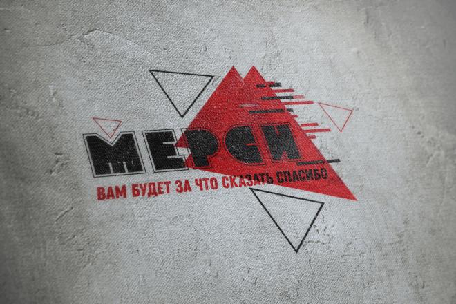 Разработаю винтажный логотип 98 - kwork.ru