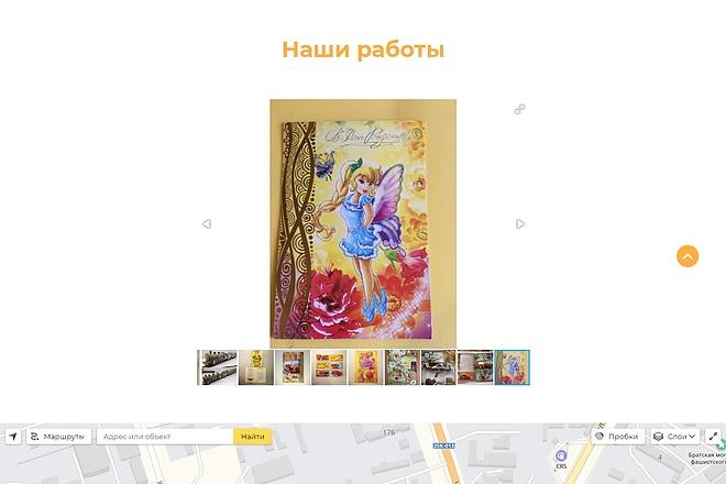Landing Page с 0 + дизайн 53 - kwork.ru