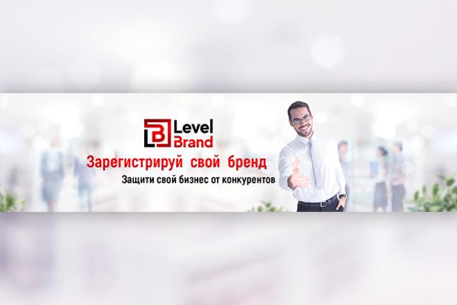 Нарисую слайд для сайта 17 - kwork.ru