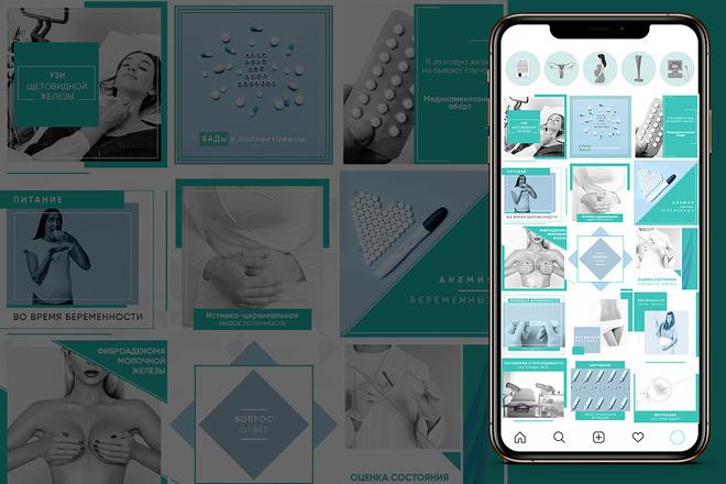 Оформление инстаграм. Дизайн 15 шаблонов постов и 3 сторис 5 - kwork.ru