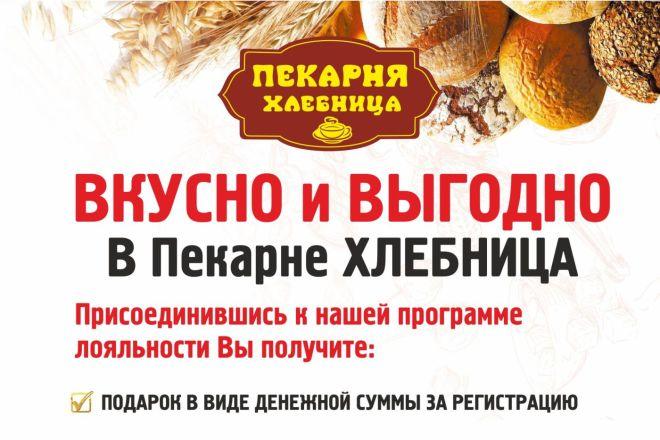 Дизайн - макет быстро и качественно 19 - kwork.ru