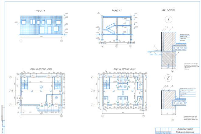 Выполнение планов, фасадов, деталей, схем 12 - kwork.ru