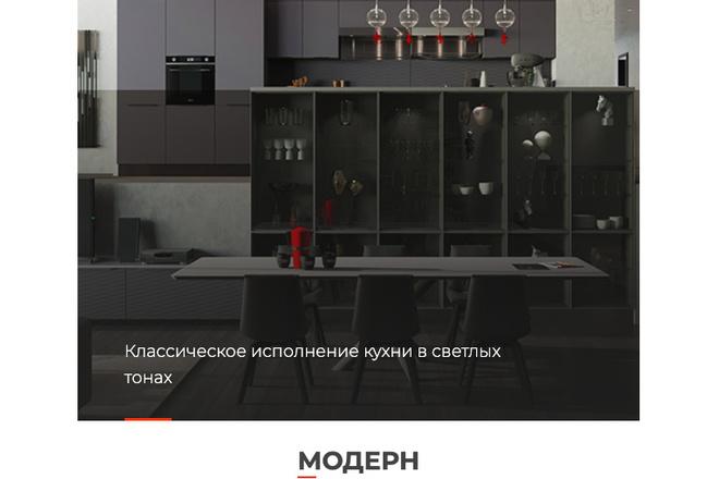 Сверстаю сайт по любому макету 204 - kwork.ru