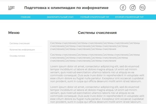 Внесу правки на лендинге.html, css, js 32 - kwork.ru