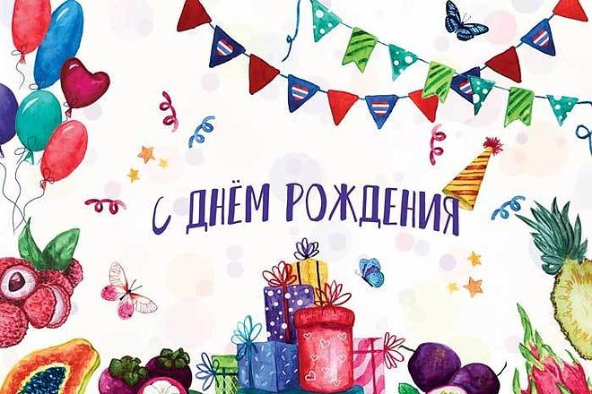 Нарисую акварельную или цифровую иллюстрацию 8 - kwork.ru