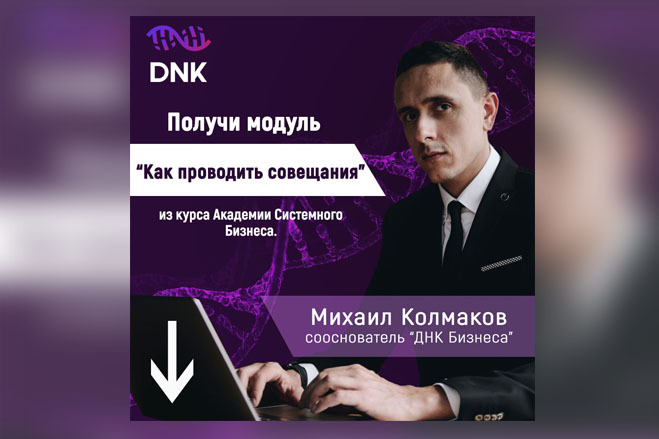 Создание уникальных баннеров 5 - kwork.ru