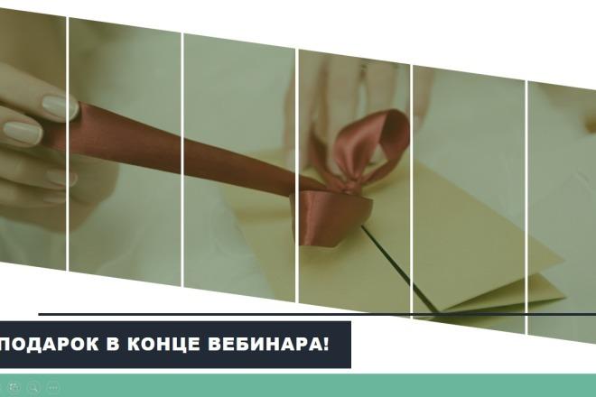 Презентация в Power Point, Photoshop 60 - kwork.ru