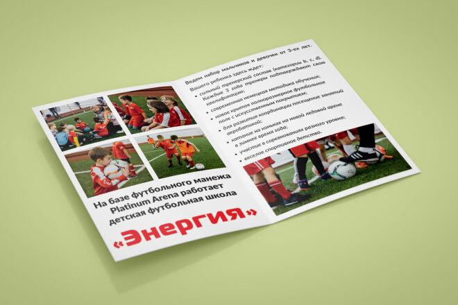 Дизайн-макет буклета, евробуклета 5 - kwork.ru