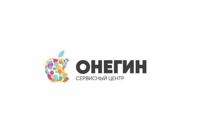 6 логотипов за 1 кворк от дизайн студии 16 - kwork.ru