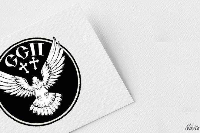 Создам 3 потрясающих варианта логотипа + исходники бесплатно 3 - kwork.ru