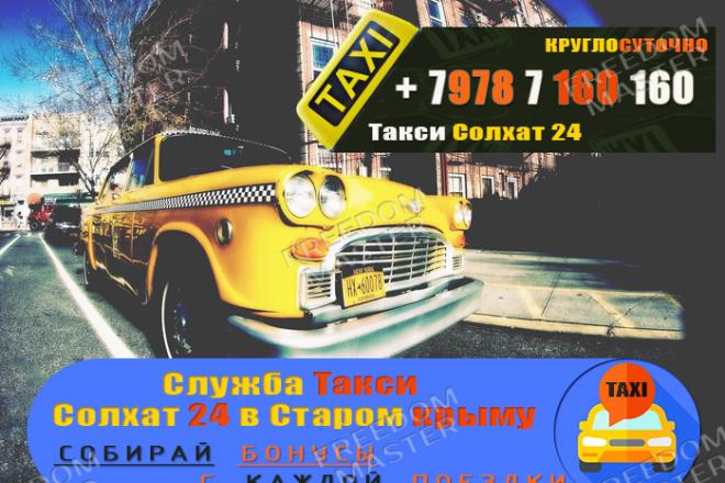Разработаю 3 promo для рекламы ВКонтакте 52 - kwork.ru