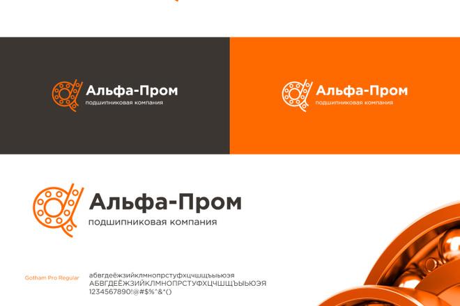 Ваш новый логотип. Неограниченные правки. Исходники в подарок 33 - kwork.ru