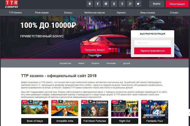 Копирование сайтов практически любых размеров 7 - kwork.ru