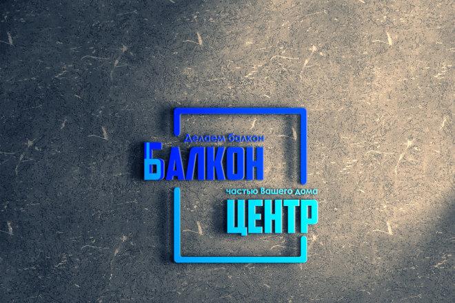 Разработаю дизайн логотипа 82 - kwork.ru