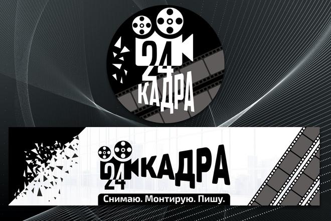 Обложка + ресайз или аватар 23 - kwork.ru