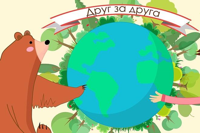 Выполню работы в графических редакторах -Corel, Illustrator, Photoshop 1 - kwork.ru