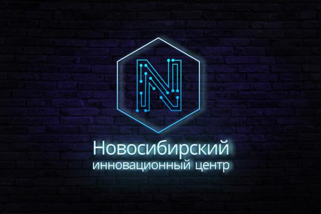 Ваш уникальный логотип 1 - kwork.ru