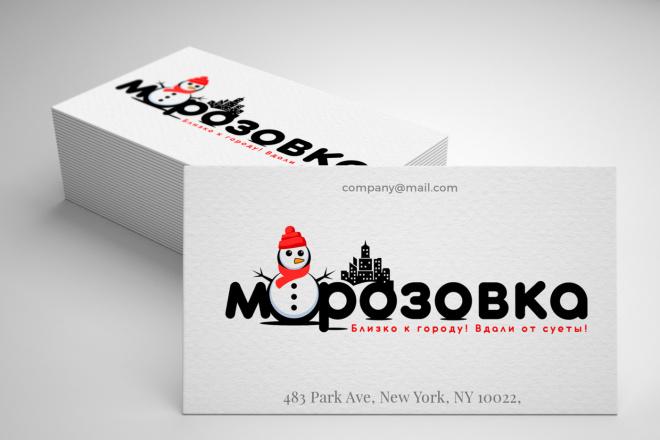 Лого по эскизу 4 - kwork.ru