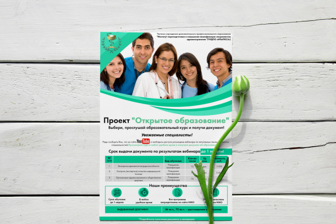 Яркий дизайн коммерческого предложения КП. Премиум дизайн 57 - kwork.ru
