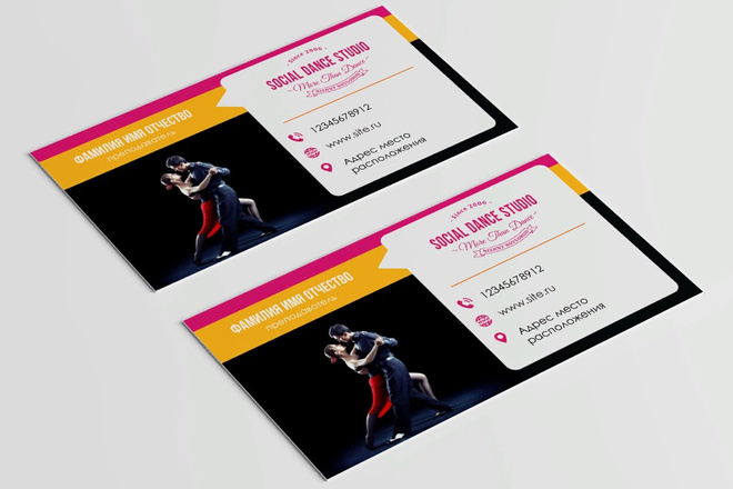 Разработаю красивый, уникальный дизайн визитки в современном стиле 47 - kwork.ru