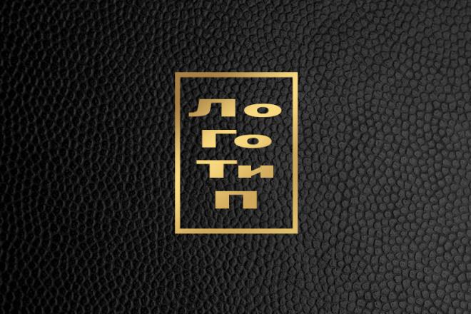 Сделаю визитку 17 - kwork.ru
