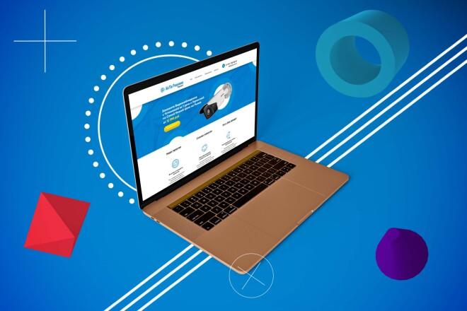 Создам уникальный дизайн страницы 48 - kwork.ru