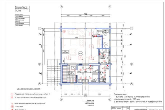 Планировка или пакет рабочих чертежей для проекта интерьера 2 - kwork.ru