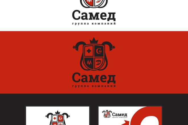 Ваш новый логотип. Неограниченные правки. Исходники в подарок 115 - kwork.ru