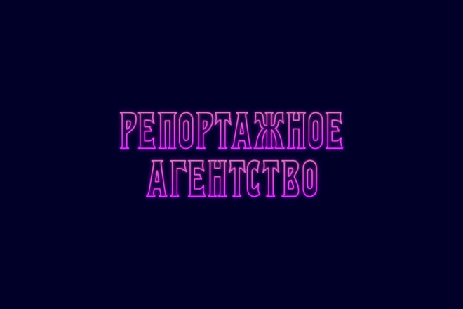 Дизайн вашего логотипа, исходники в подарок 66 - kwork.ru