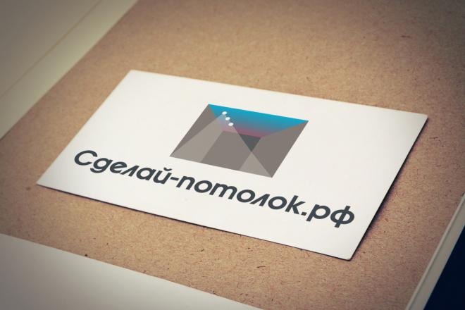 Современный логотип. Исходники в подарок 30 - kwork.ru