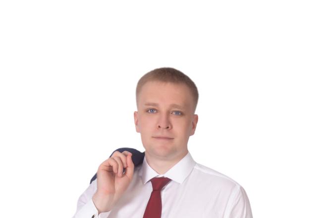 Работа в photoshop 5 - kwork.ru