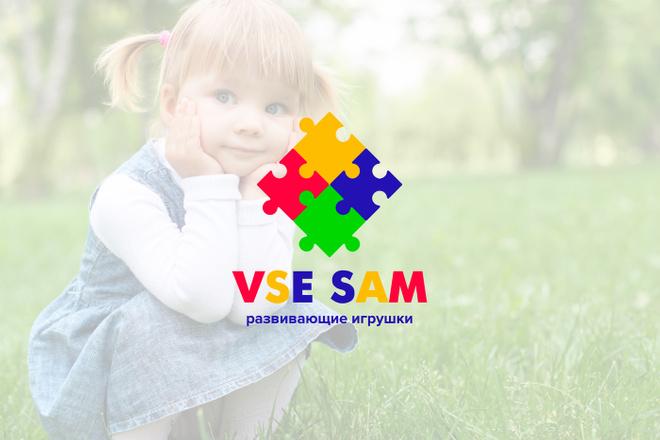 Профессиональная разработка логотипов и визуализация логотипов 18 - kwork.ru