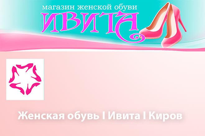 Оформлю группу в Контакте. Быстро. Не дорого 3 - kwork.ru