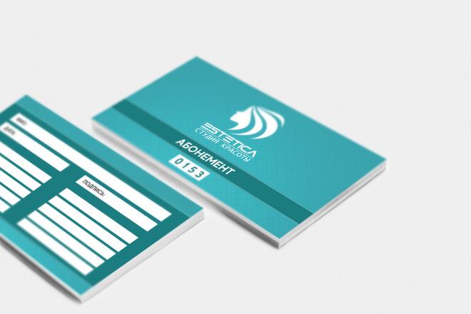 Сделаю дизайн макет листовки 1 - kwork.ru