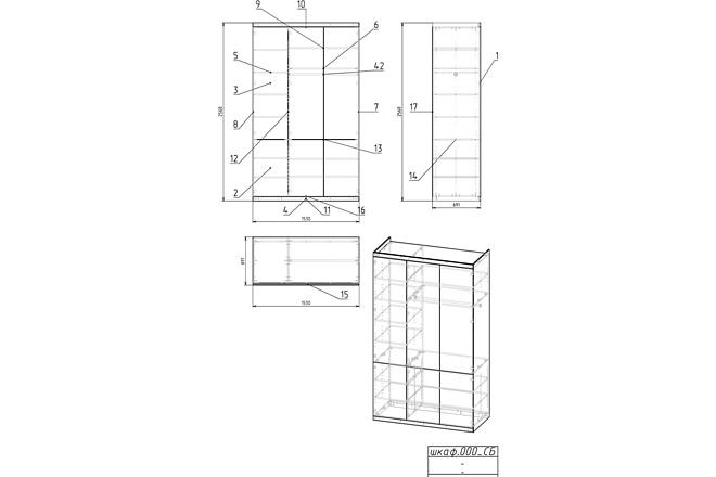 Конструкторская документация для изготовления мебели 106 - kwork.ru