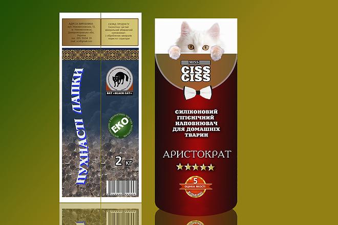 Создание этикеток и упаковок 15 - kwork.ru